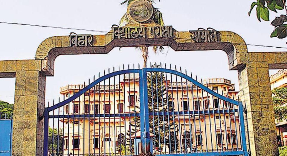Office of the Bihar school examination board, In Patna.