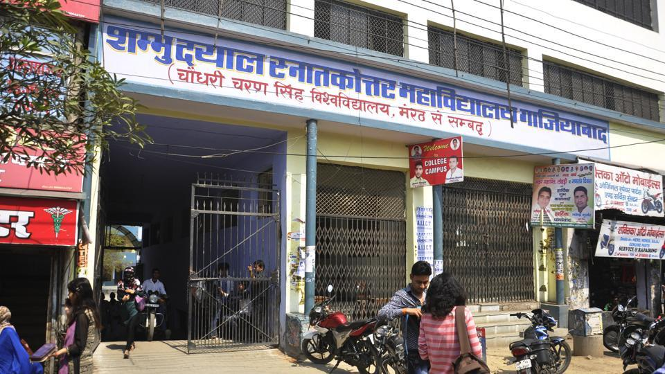 MMG District Hospital,Ghaziabad district,Ghaziabad district hospital