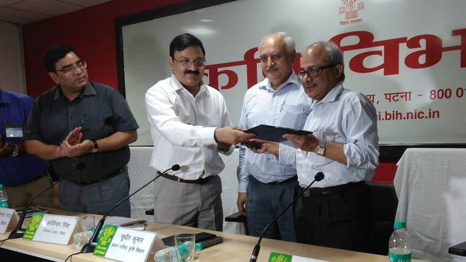 Officials of BARC and Bihar government signed an MoU on technology transfer for preservation of lichis.