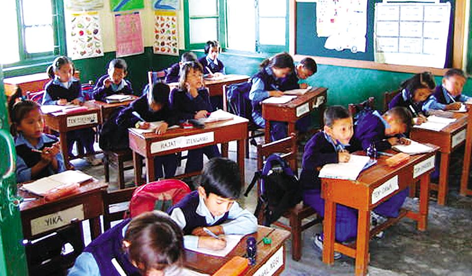 The project aimed at transforming quality of education at government-run upper primary schools was launched in November 2016 in Varanasi.
