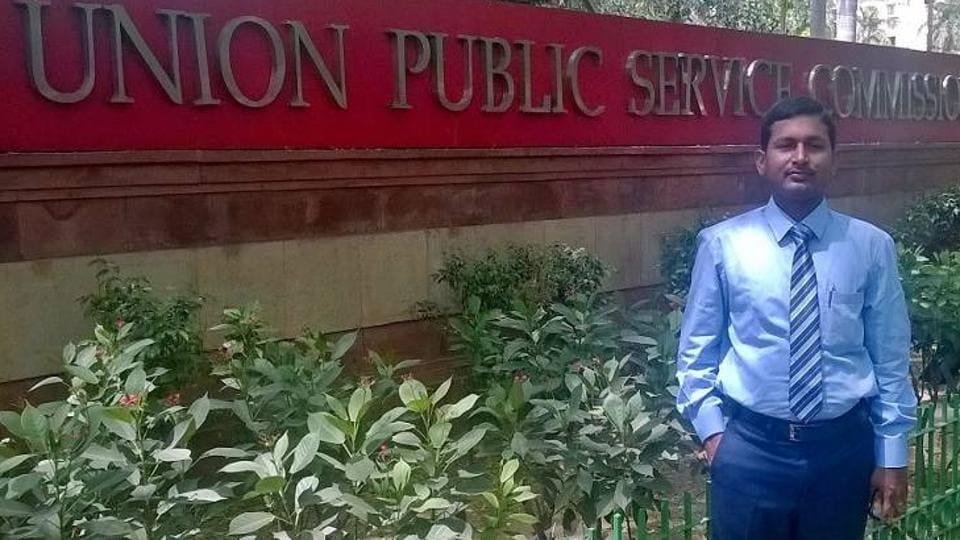 UPSC,UPSC Exam 2016,Civil Services