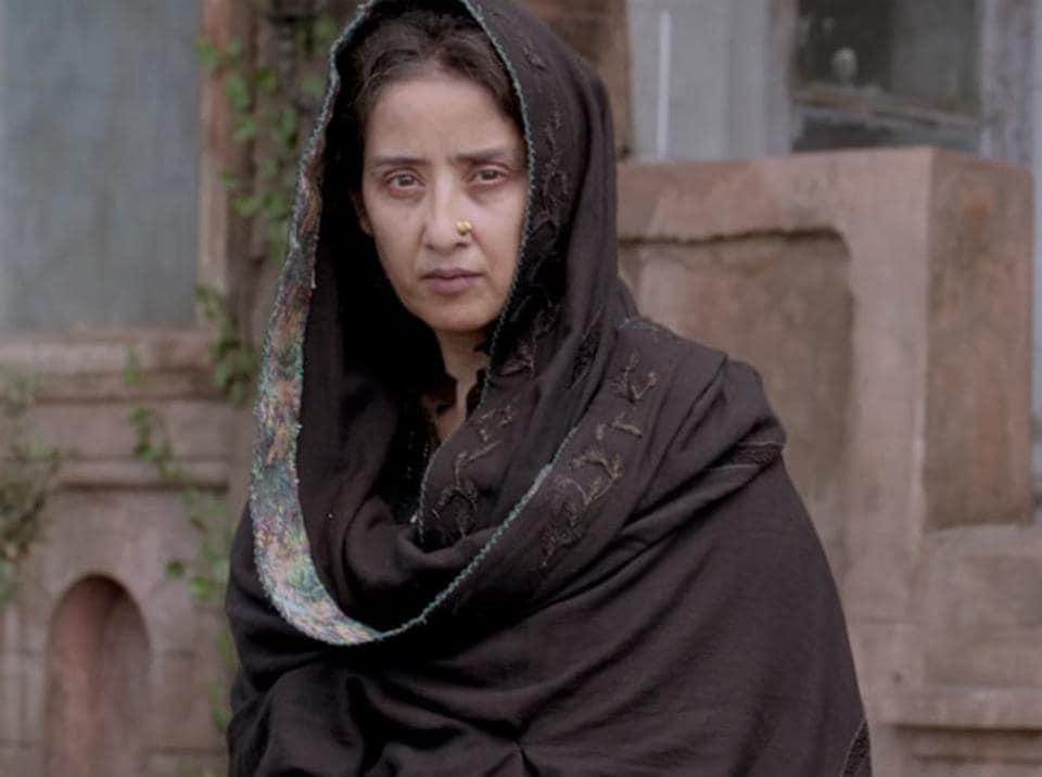 Dear Maya movie review,Dear Maya,Manisha Koirala