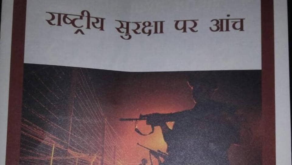 Row erupts as Congress booklet shows JK as Indianoccupied