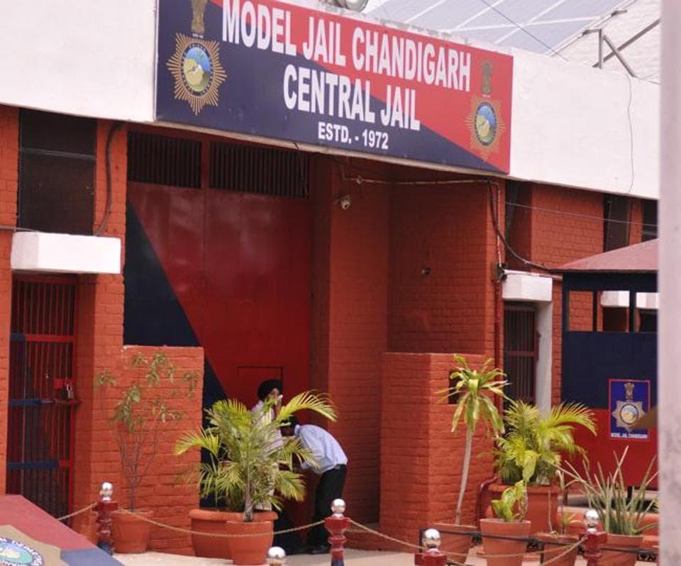 Burail jail,Ramzan,inmates
