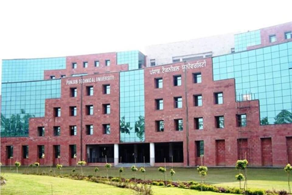 PTU,IIT Delhi,RSS