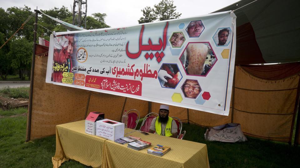 Pakistan,Terrorists,Financial Action Task Force