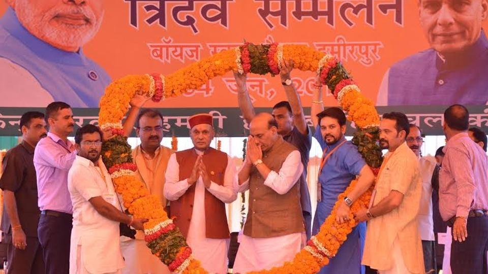 Union minister Rajnath Singh