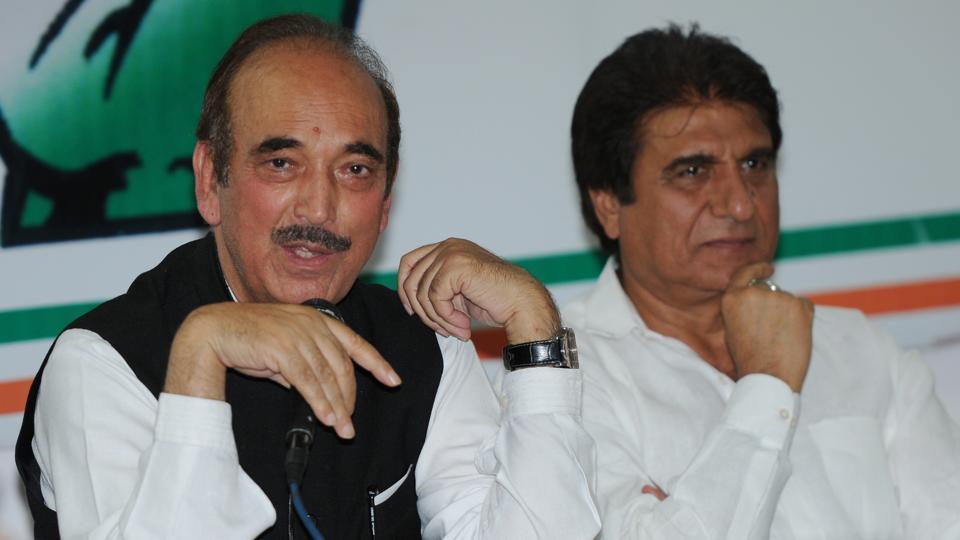 All India Congress Committee,China-Pakistan Economic Corridor,BJP
