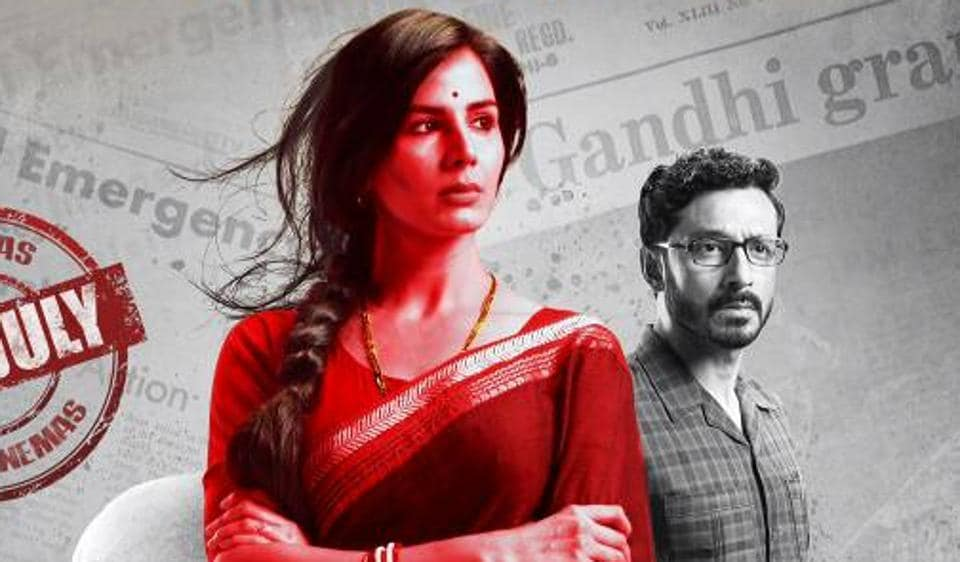 The first official poster of Indu Sarkar.