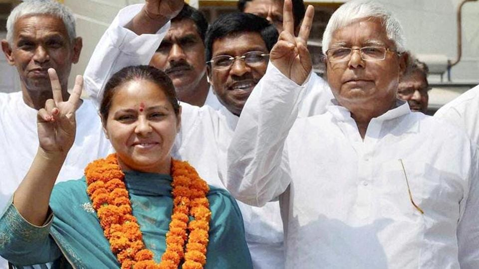 RJD chief Lalu Prasad along with his daughter Misa Bharti.