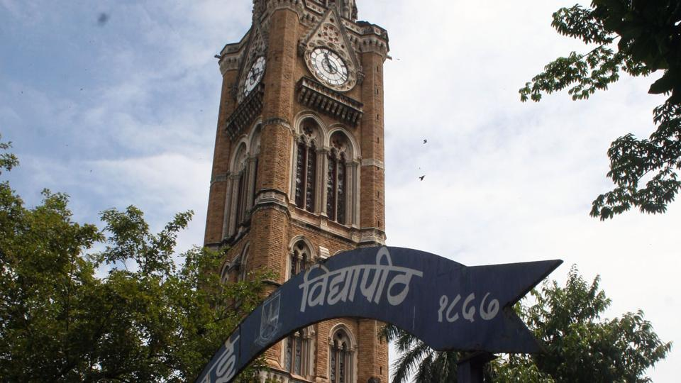mumbai,mumbai city news,mumbai university