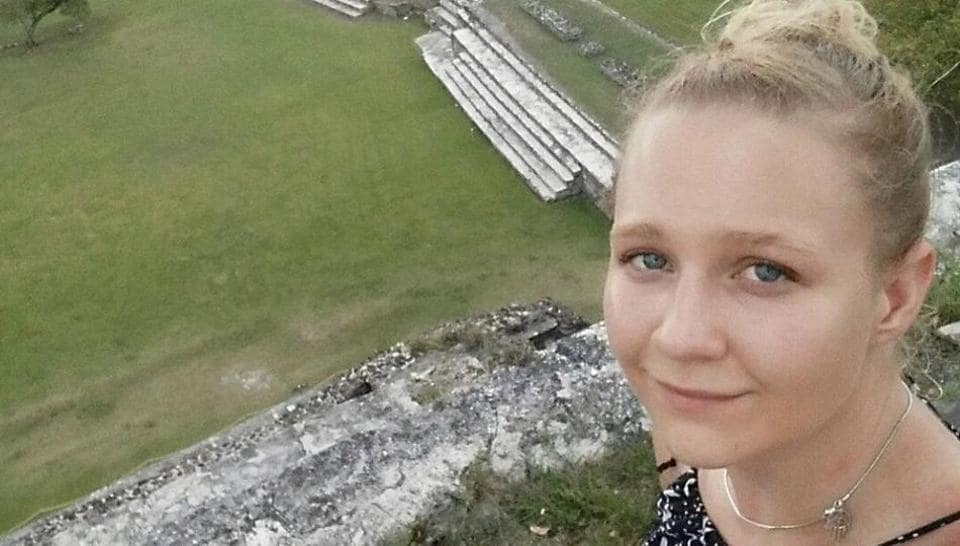 Reality Leigh Winner,intelligence contractor,US justice department