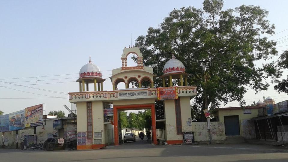 Uttar Pradesh,Bureaucrats,Tilak Dhari Post Graduate College
