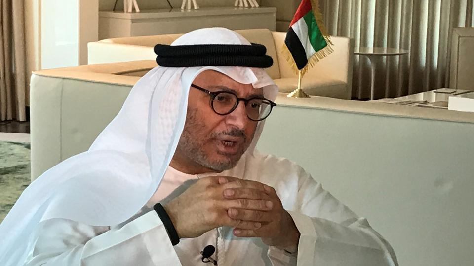 Qatar diplomatic row,United Arab Emirates,terror financing