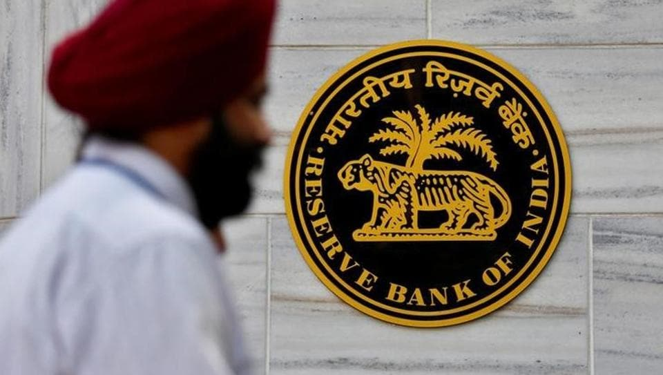 Reserve Bank of India,Monetary Policy,Monetary Policy Committee