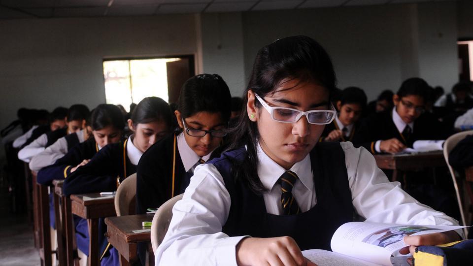 ICSE,ICSE board exam,Class 5