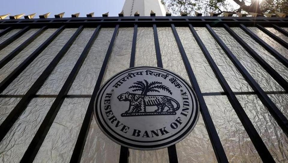 The Reserve Bank of India (RBI) kept the repo rate unchanged on Wednesday, according to expectations.