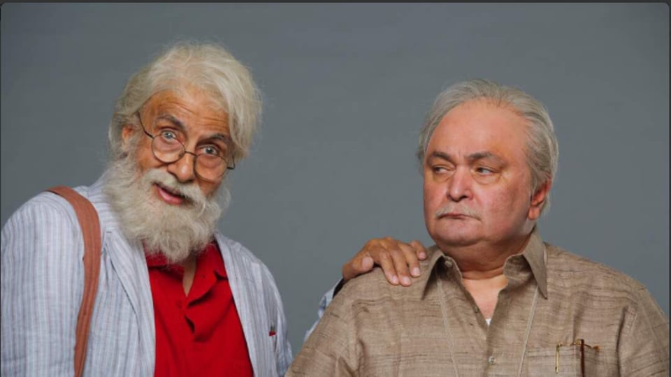 Actors Rishi Kapoor and Amitabh Bachchan in a still from their film 102 Not Out.