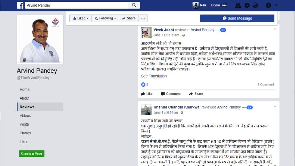 The Facebook page of school minister Arvind Pandey.