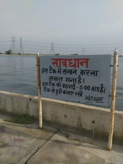 Mahavir Enclave,drown in canal,swimming in canal