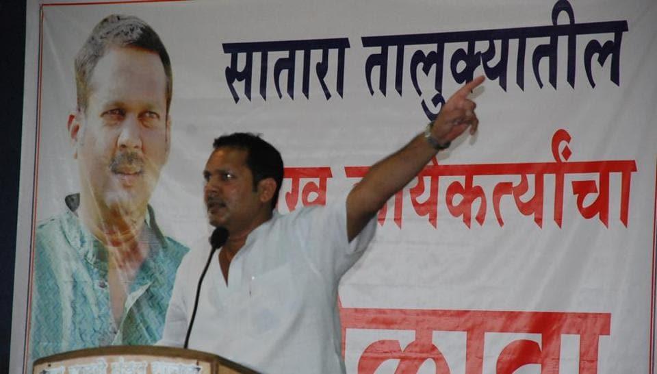 Satara MP,Udayanraje Bhosale,Extortion case