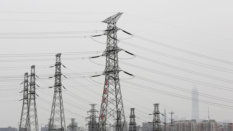 DERC,Power tariff