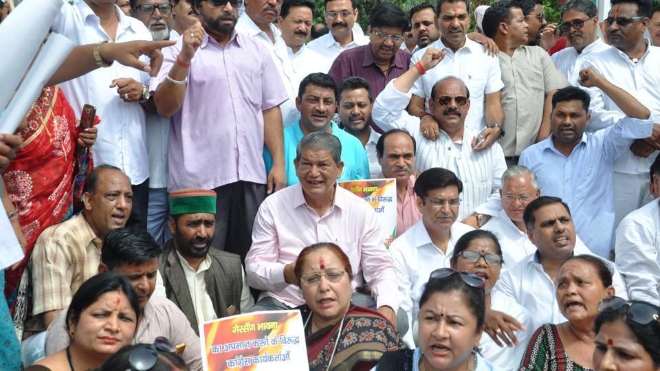 Uttarakhand News,budget,Harish Rawat