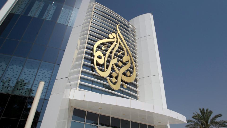 Al Jazeera's headquarters building in Doha, Qatar June 8, 2017.