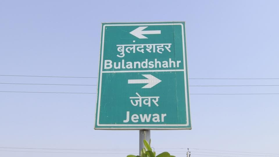 The bus was intercepted by the police near the Jewar toll plaza.