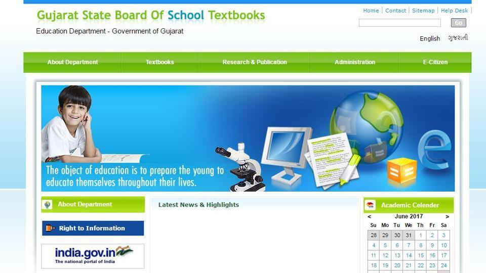 Gujarat board,Christ,Gujarat board textbook