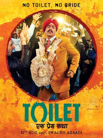 Akshay Kumar plays the lead role in Toilet EK Prem Katha.