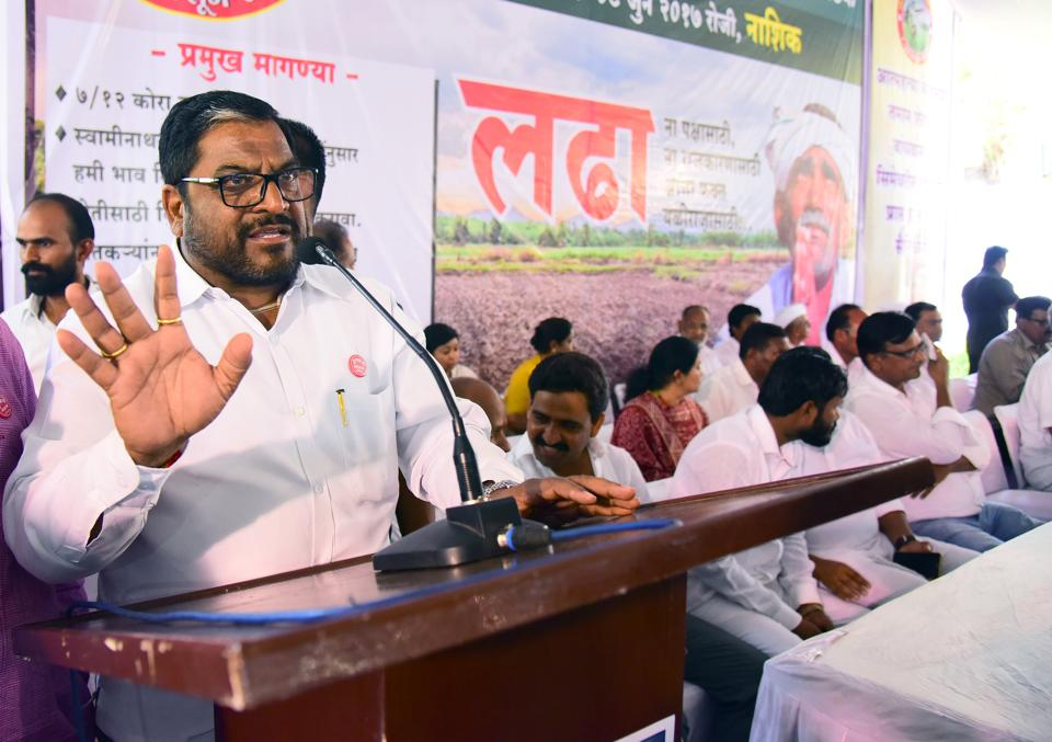 Raju Shetti, a leader from Swabhimani Shetkari Sanghatana, said the next course of action will be decided after the meeting.