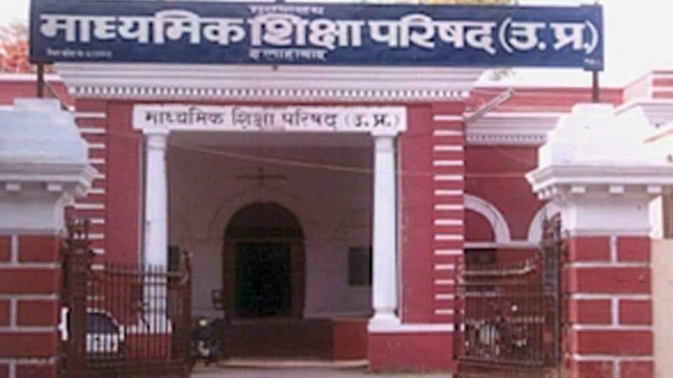 UP Board,Uttar Pradesh,high school