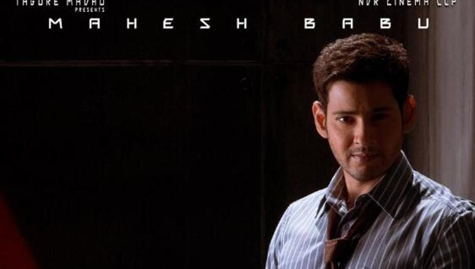 Mahesh Babu in a poster of Spyder.