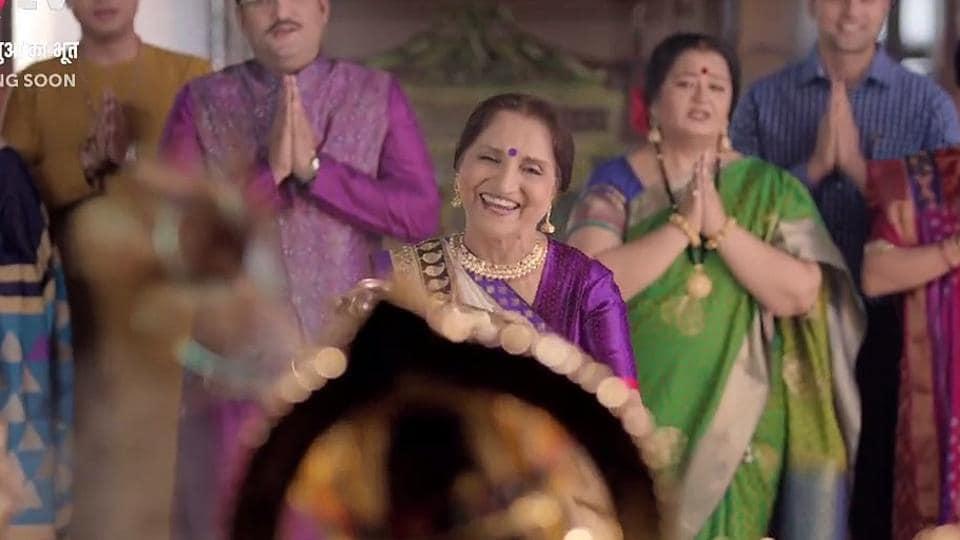 Bakula Buaa Ka Bhoot will be aired on And TV soon.