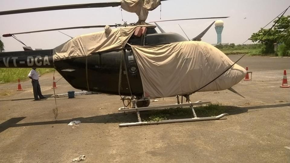 The helicopter that was seized.