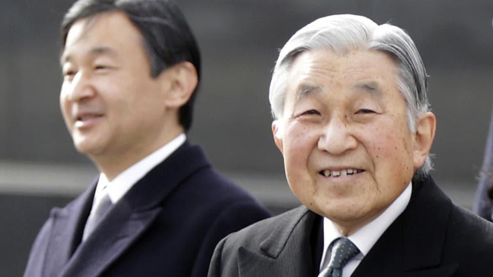 Japan,Crown Prince Naruhito,Akihito