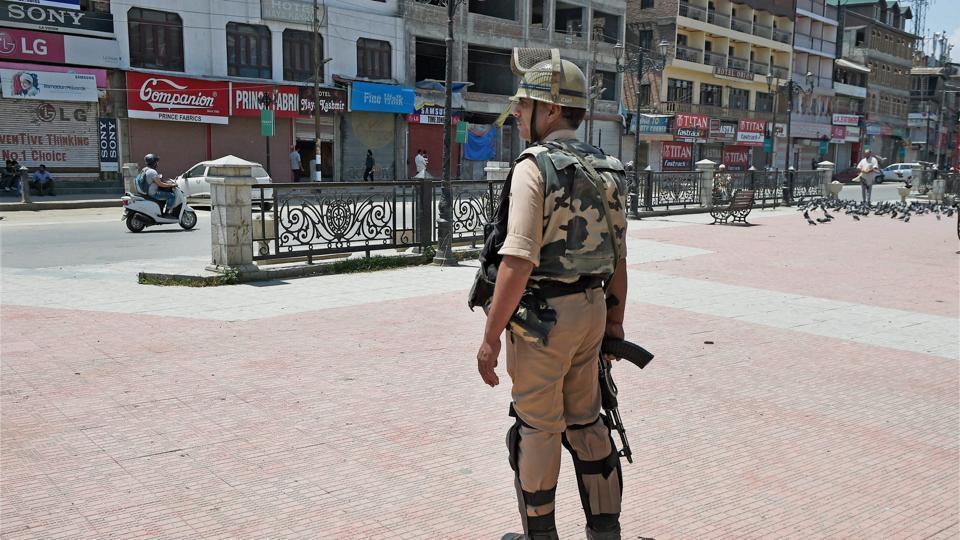 Kashmir,Srinagar ATM,ATM robbery