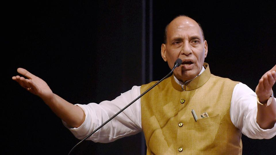 File photo of Union home minister Rajnath Singh.