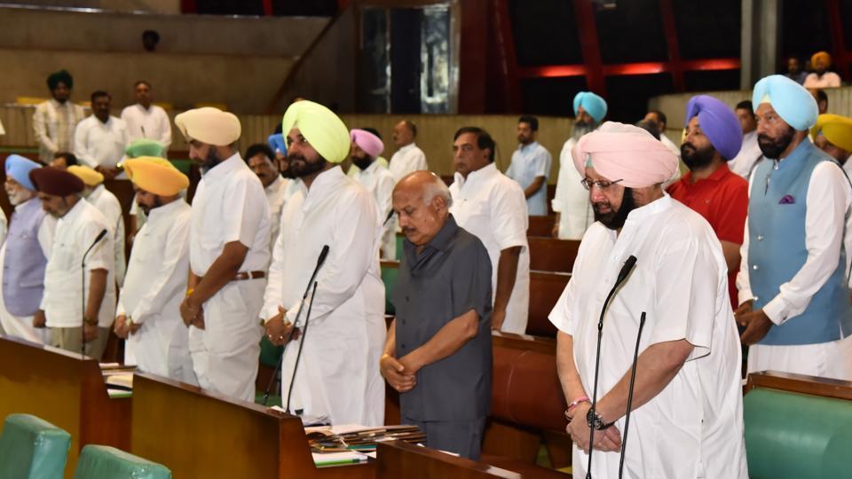 Punjab assembly,Punjab government,Punjab chief minister Captain Amarinder Singh