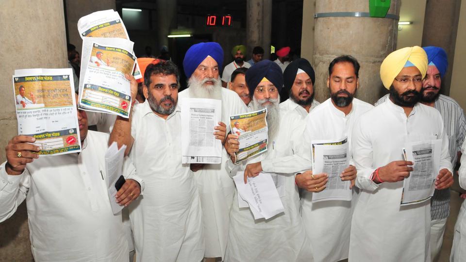 Punjab Vidhan sabha session: Akali Dal targeted Punjab Government on Farmer Debt Waiver issue