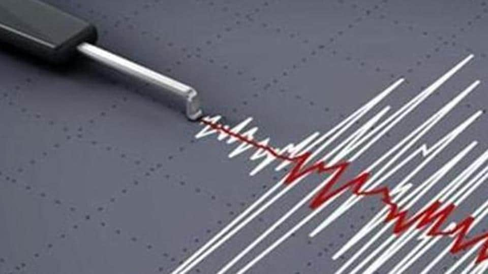 The earthquake measuring 3.1 on the Richter scale was recorded at 11.26pm on Wednesday night.