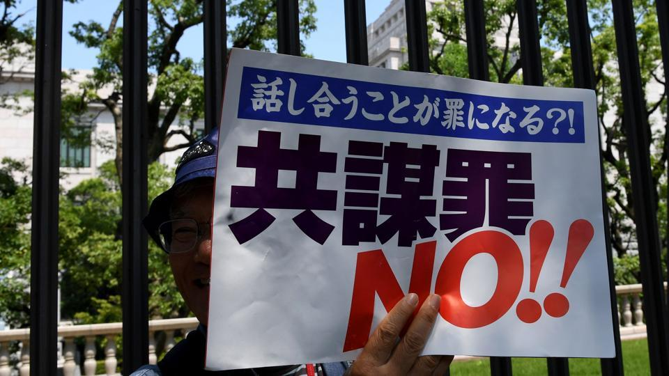 Japan,Anti-terror law,Protests