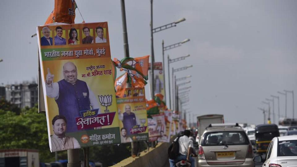 Banners welcoming Amit Shah along the Western Express highway in Mumbai.