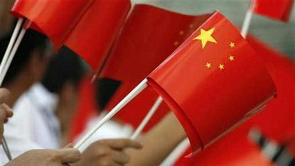 China opened its first free-trade zone in Shanghai in 2013. Since then, ten major provinces and cities such as Zhejiang and Chongqing have been approved to establish such zones.