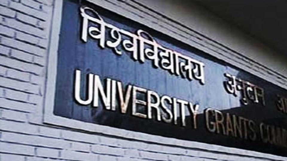 UGC,University Grants Commission,Devnagri