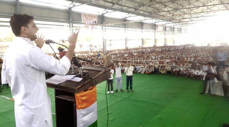 Rajasthan news,Sachin Pilot,farmers' protest meet