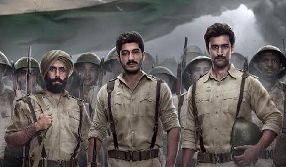 Kunal Kapoor, Amit Sadh and Mohit Marwah on the first poster of Tigmanshu Dhulia's Raagdesh.