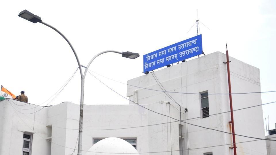 The Uttarakhand Vidan Sabha got a new display board detailing its name in Sanskrit.