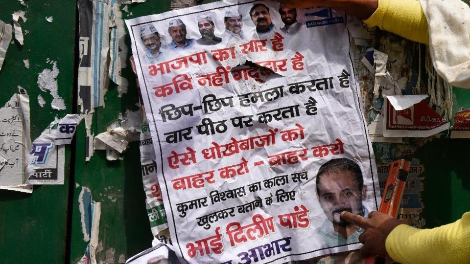 The posters accuse Vishwas of being a 'traitor' and indulging in anti-party activities. It also accuses him of colluding with the BJP and backstabbing party leaders.